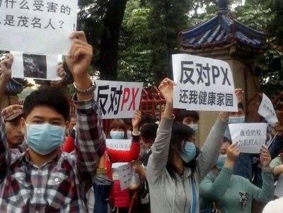 china-guangzhou-px-protest-april-2014-400.jpg