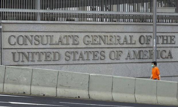 US Consulate in Hong Kong Closes For 'Deep' Clean, Denies Rule Breach