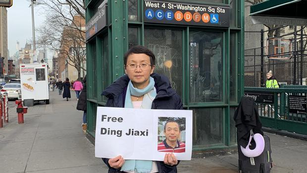 china-ding-jiaxi-wife-crop.jpg