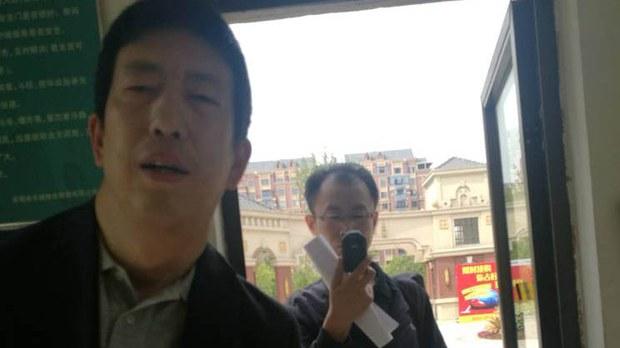 china-tianjin-police-cheng-hai-home-april-2018.jpg