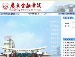 Guangdong-University-of-Finance-305.jpg
