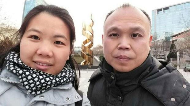 china-yuwensheng-082120.jpg