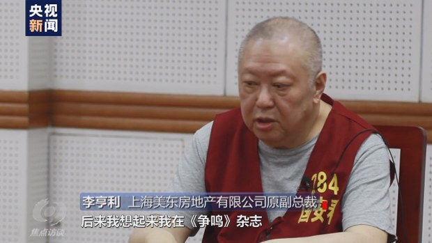 China Airs TV 'Confession' of Belizean Accused of Funding Hong Kong Protests