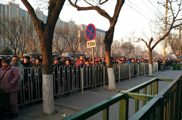 china-petitioner-03012017.jpg