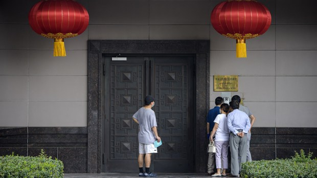 china-houston-consulate-closure-july-2020-crop.jpg