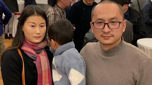 china-wangzang-092220.jpg