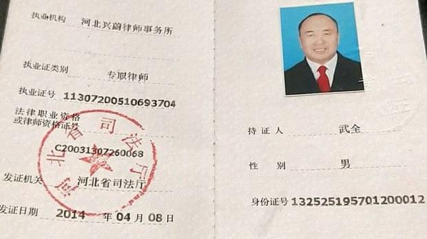 china-certificate2-062420.jpg