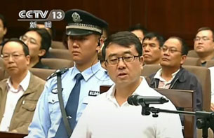 This frame grab taken from China's CCTV shows former police chief Wang Lijun during his trial in Chengdu, Sept. 18, 2012.