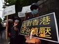 China Says Hong Kong Crackdown 'Must Continue' After Vigil Organizer Disbands