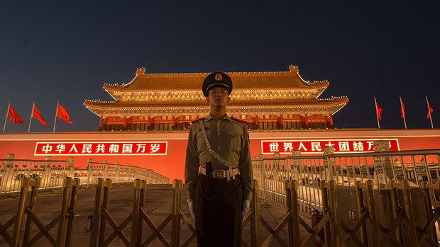 china-tiananmen-19th-party-congress-sept-2017-1000.jpg