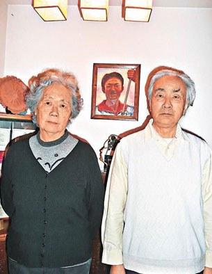 china-tiananmen-mother-305.jpg