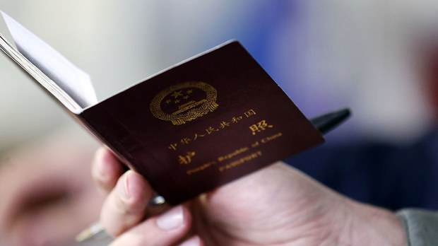 China Stops Issuing New Passports, Slaps Entry, Exit Curbs on Citizens