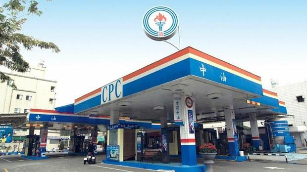 china-gasstation-050720.jpg