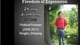 zhangjianhong-305.jpg