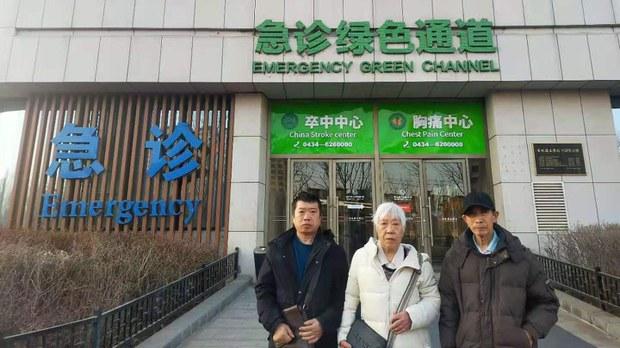 Chinese Political Prisoner Dies Amid Suspicion of Torture, Mistreatment