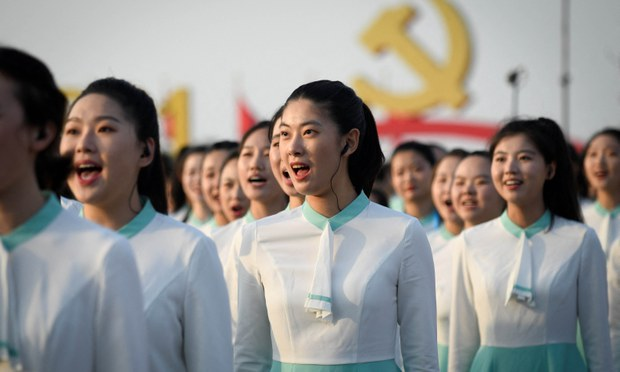 Chinese Censors Delete Account of Journalist Who Criticized Centenary Performances