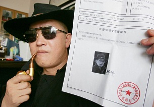 A private detective in Wenzhou, Zhejiang province poses with his trademark application in a file photo.