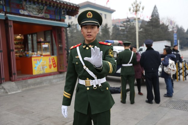 china-npc-II-march-2013.jpg