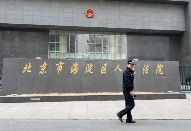 china-ding-jiaxi-li-wei-trial-april-2014.jpg