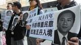 hongkong-dissident-funeral-.jpg
