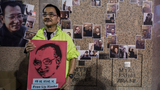china-liuxiaobo-protest-crop.png