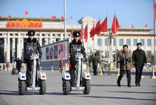 china-security-parliament-3.jpg