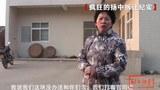 china-eviction-documentary-2014.jpg