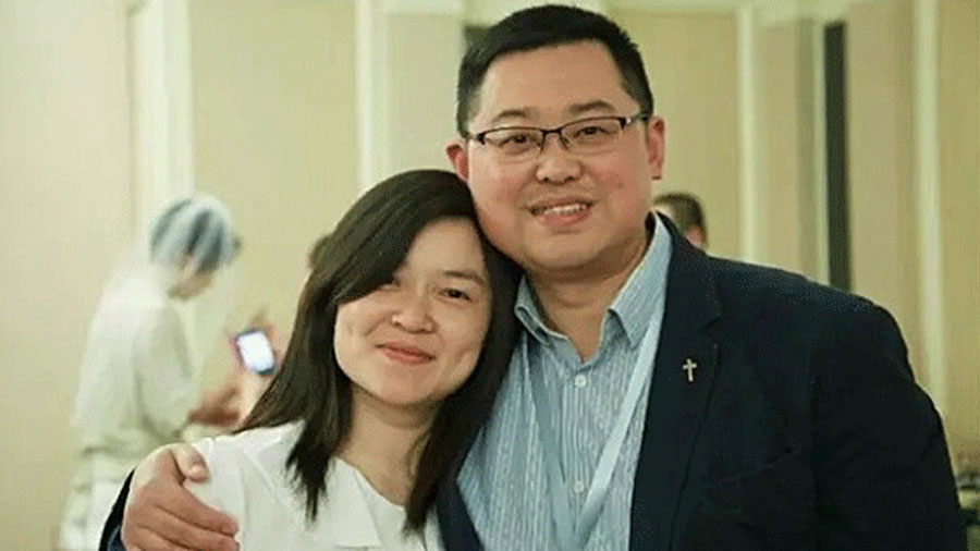 Early Rain Covenant Church pastor Wang Yi and his wife are shown in an undated photo.