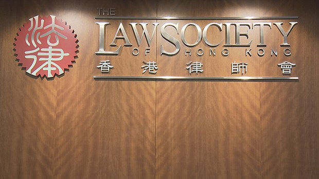 Candidate Withdraws From Hong Kong Law Society Elections, Citing Intimidation