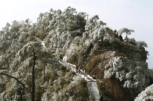 china-national-park-feb-2014.jpg