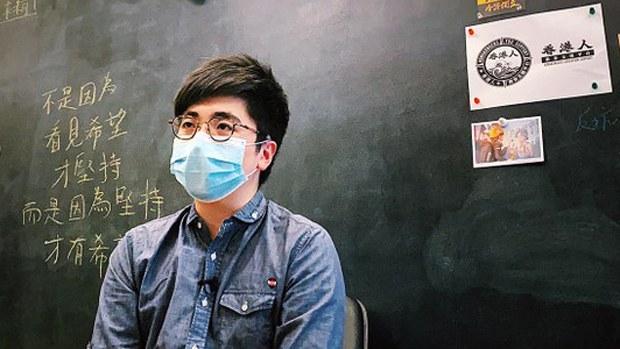 china-libstudies-081820.jpg