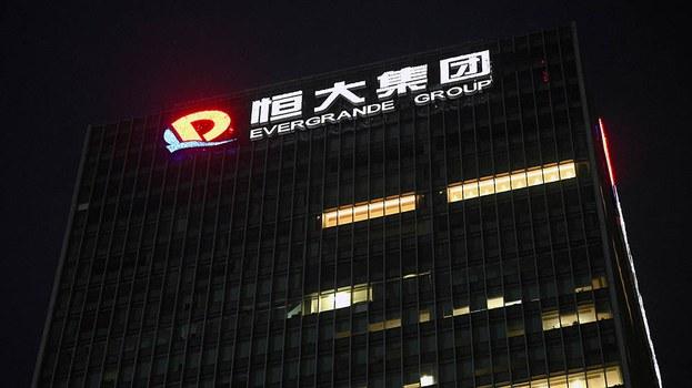 Evergrande Group headquarters in Shenzhen, in an undated photo. AFP