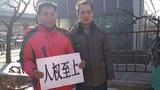 china-humanrights-121117.jpg