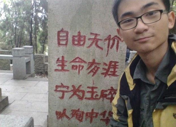 china-zhang-wenda.jpg