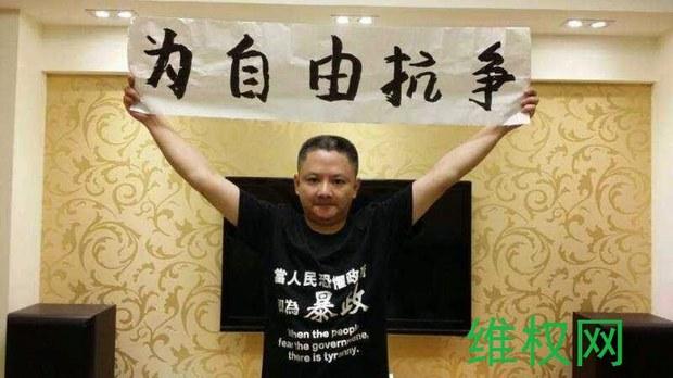 china-ye-xiaozheng-dec-2014.jpg