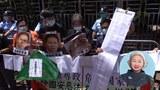 china-oppose-062620.jpg