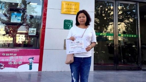 china-rights.jpg