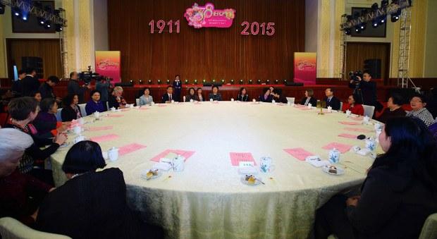 china-international-womens-day-march-2015.jpg