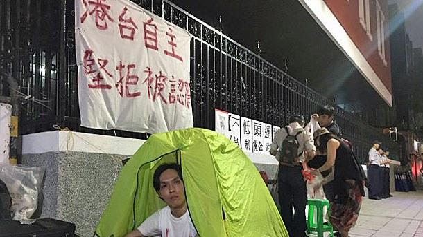 china-hungerstrike-100417.jpg