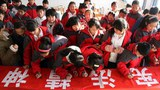 china-students-constitution-dec-2014.jpg