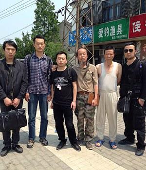 china-lin-zhao-activists-april-2015.jpg