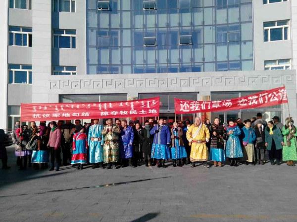 inner-mongolia-durbed-herders-protest-jan30-2015.jpg