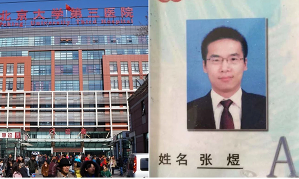 Zhang Yu (right), an oncologist at Peking University No. 3 Hospital (left), is shown in an undated photo.