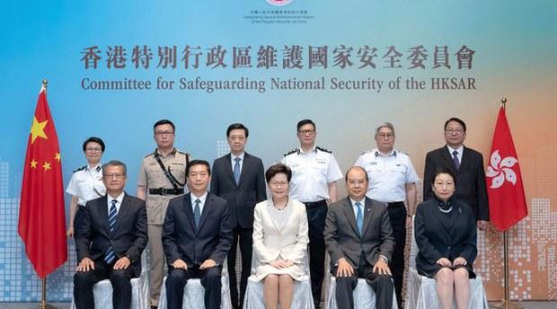 china-officials2-080720.jpg