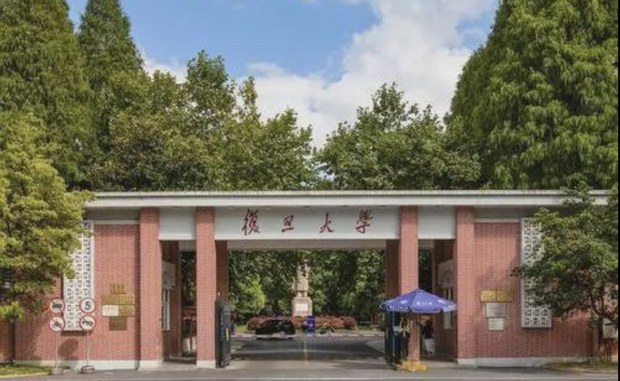 Shanghai University Suspends Lecturer After Fudan Murder Comments
