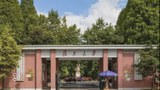 Shanghai Police Formally Arrest Maths Lecturer For Fudan Murder