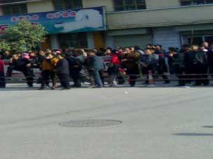 Gansu Riots 305