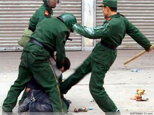 Gansu_Police02.jpg