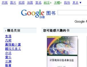 google-books-305.jpg