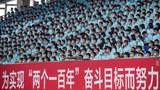 China's Top Universities Get Poor Grades For Party Propaganda